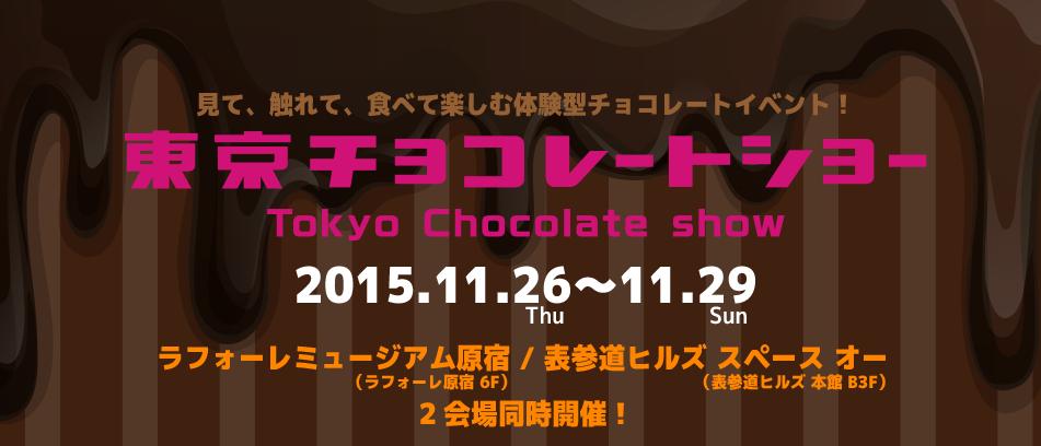 スクリーンショット 2015-10-30 18.23.44
