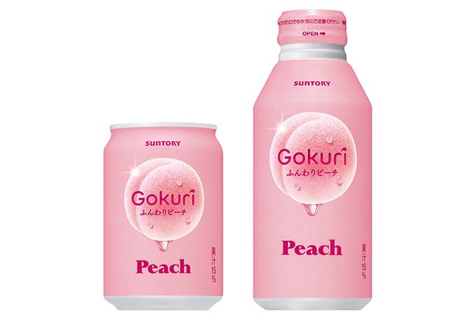 151127_gokuri_01