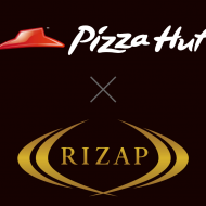 information_20160819_pizzahut_01