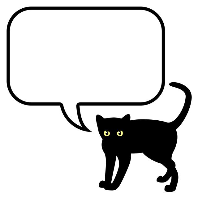 猫語の意味