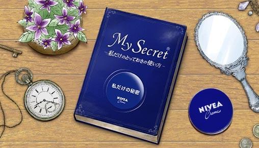 secret_508-290_reduce-ashx